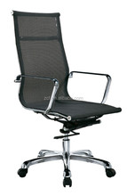 A208 Contemporary Black Mesh Office Chair Parts Armrest