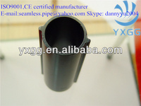 Longitudinal Fin Steel Tube