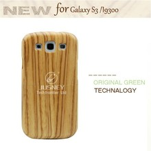 bamboo wooden cases for samsung galaxy s3 mini/for samsung galaxy s3 mini cover