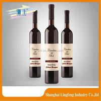 Free sample wine bottle label for glass bottles