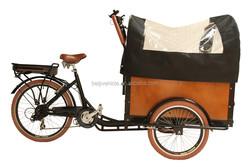 """24"""" Steel 6 Speed Tricycle / Trike / Adult Cargo Bike"""
