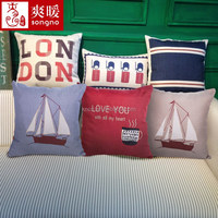 Square Fashion Linen Sofa Cushion