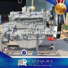 Super qualidade preço promocional em estoque usado Marin motor