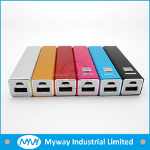 Best selling 2600mah powerbank, factory supply OEM powerbank