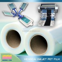 Transparent pet inkjet film for screen print