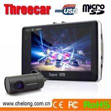 China supplier 4.3inch dual camera Anti-theft GPRS car accessory