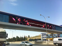 P20 outdoor led information display
