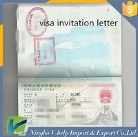 business visa invitation letter