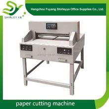 Digital control a4 paper cutting machine paper cut machine