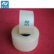 Carton sealling tape water activated opp tape