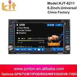 China factory price high quality 2 din car dvd player bluetooth gps