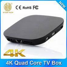 smart google internet IPTV amlogic av output kodi android 4k tv box
