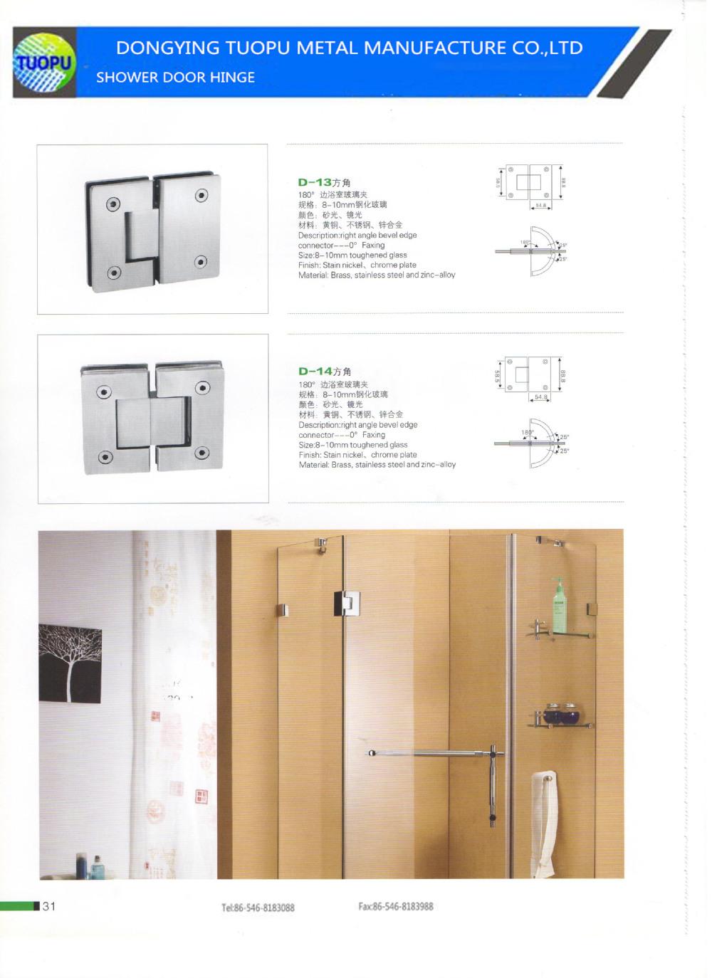 China Bottom Door Pivot Hinge Glass Shower Door Hinges Adjust Shower