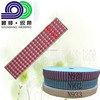 Glorious decorative Polyester webbing tape/fabric binding tape(N93#)