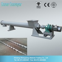 LS Series Good Quality Low Price Flexible Screw Conveyor