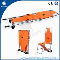 BT-TY002 hospital aluminum hospital stretcher dimensions