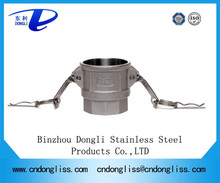 China factory hot sale Type D quick coupling pipe joints,ss quick couplings