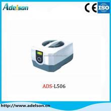 digital heated portable ultrasonic denture cleaner ADS-L506