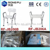 seat/bath chairs for disabled with armrest & backrest