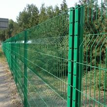 V Mesh Fence Cheap Metal Fencing