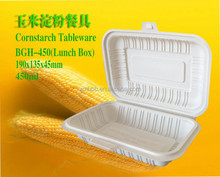 450ml disposable biodegradable food container