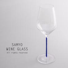 samyo clear crystal wine glass with dark blue diamond decoration inside of the stem