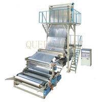 QS-C heat shrinkable film blowing machine,plastic film making machie rotary die film machine