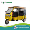 Professional battery charged passenger tricycle