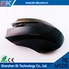 Novelties wholesale china high quality cheap optical wireless computer mouse