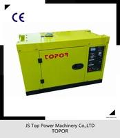 super silent generator,4.5kw generator powered by diesel,deisel engine generator