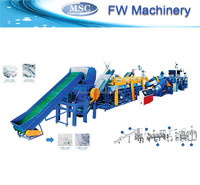 pe pp film recycling plant waste plastic film recycling line