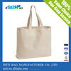2015 blank cotton tote bags