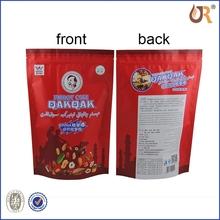 PE food bag offset printing double side