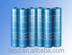 LW 1- 4mm*1-3m High polymer self adhesive waterproofing material,roofing membrane ,asphalt roll roofing