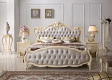 newest design adult home furniture luxurious king bedroom furniture sets good for hotel furniture