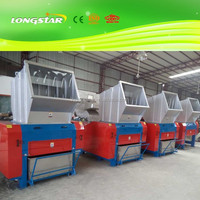 hot sale cheap price plastic crusher/plastic crushing machine with high quality