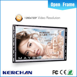 7 inch small size lcd tv for video advertising display