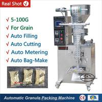 HP100G Automatic Vertical Food Grain Packing Machine