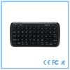 popular elctronic product for 2015 smart phone charger bluetooth keyboard power bank