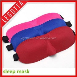 Airline use 3D portable soft travel sleep rest aid eye mask cover eye patch airline sleep mask