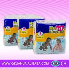 Disposable cheap china baby napkin item