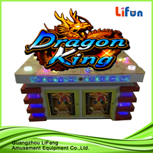 fishing amusement ticket lottery redemption game machine