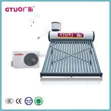 Solar and air energy water heater solar system air energy system