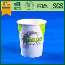 hot paper cup/hot printed coffee cup/hot cups reusable