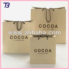 High quality name branded retail paper bag wholesale