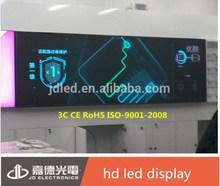 HD 2.5mm pixel indoor led display japanese av videos