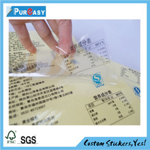 Custom printed terrific clear plastic label sticker