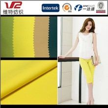Make-to-Order Supply Polyester Viscose Spandex Woven TR Stretch Fabric For Ladies'