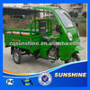 High Quality Distinctive 3 wheel tricycle in philippines