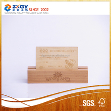 Wood Business Card with Square Wood Base